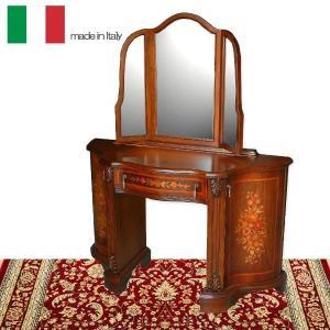ドレッサー イタリア製 鏡台 ミラー 三面鏡|crescent