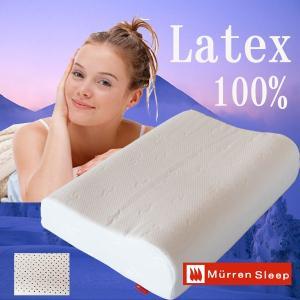 ラテックス ピロー 枕  高反発 ラテックス100%ふわふわ Murren Sleep カバー付き ラテックス枕 通気性抜群 あすつく 特選|crescent