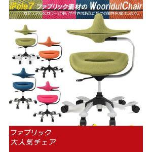 アイポールチェア iPole7 ファブリックタイプ ウリドルチェア Wooridul chair デザインチェア 送料無料|crescent