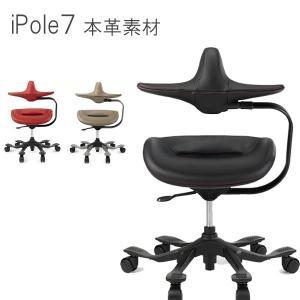 アイポールチェア iPole7 牛皮タイプウリドルチェア Wooridul chair デザインチェア|crescent