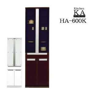 食器棚 上下分割式完成品  食器棚 幅60cm ホワイト/ブラウン|crescent