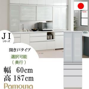 パモウナ 食器棚 幅80cm 高さ187cm JIシリーズ JI-600K(奥行50cm) JI-S600K(奥行44.5cm) |crescent