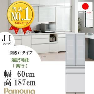 パモウナ 食器棚 幅60cm 高さ187cm ダストボックス対応  JIシリーズ JI-601K(奥行50cm) JI-S601K(奥行44.5cm) |crescent