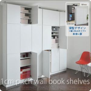 壁面収納 ラック収納 深型ラック(扉タイプ) 幅128cm 奥行32cm (文庫本、コミック、CD、DVD、ビデオ) 書棚、本棚、ラック、書斎 crescent