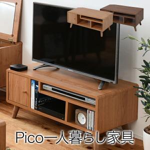 テレビ台 ローボード 幅80cm テレビ台 TVボード|crescent