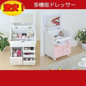 白家具/ピンク 省スペースの多機能 ドレッサー 鏡台 ミラー|crescent