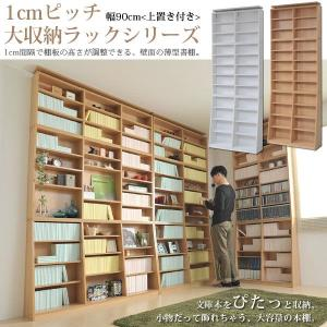 CD、DVD、収納ラック 本体+上置きセット 幅90cm 1cmピッチ棚調整可能  文庫本、コミック、ビデオ  書棚、本棚、ラック、書斎|crescent