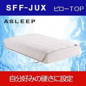 アイシン精機 アスリープ ASLEEP 硬さが選べるSFF JUXマットレス ワイドダブル  GSR   GSR|crescent