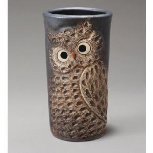 信楽焼 傘立て ふくろう彫傘立 信楽焼き/滋賀県 日本の代表的な伝統工芸品 フクロウ 梟|crescent