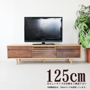 テレビ台 幅125cm 高さ40cm タモ無垢材 ウォールナット無垢材 オイル塗装 北欧家具 テレビ台 ローボード|crescent