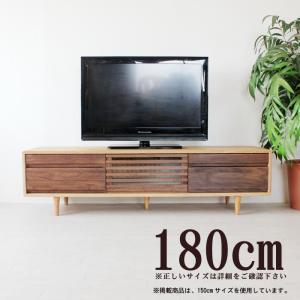 テレビ台 幅180cm 高さ40cm タモ無垢材 ウォールナット無垢材 オイル塗装 北欧家具 GYHC TV-YA|crescent