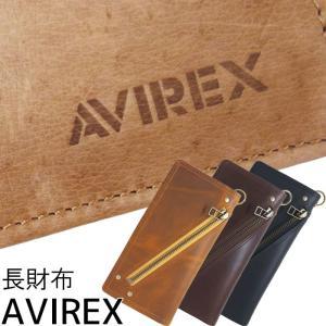 2つ折りロングウォレット 長財布 小銭入れ 札入れ カード入れ アヴィレックス AVIREX プルアップレザー 牛革 本革 ユニセックス メンズ レディース|crescent