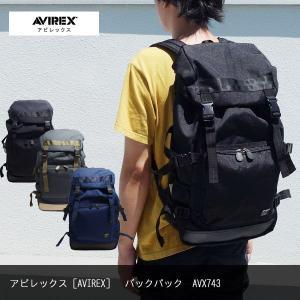 リュックサック アビレックス AVIREX バックパック AVX743 カジュアル デイパック マザーズバッグ 旅行鞄 旅行カバン |crescent