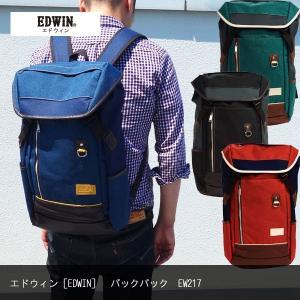 リュックサック エドウィン EDWIN バックパック EW217 カジュアル デイパック マザーズバッグ 旅行鞄 旅行カバン  送料無料 pt10 crescent