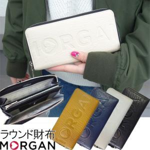 ラウンドファスナー財布 ロングウォレット 財布 小銭入れ 札入れ カード入れ モルガン MORGAN 羊革 本革 レディース 個性的デザイン crescent