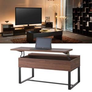 天板昇降式 ローテーブル 幅90 リビングテーブル 収納付き センターテーブル リフティングテーブル m006- 限界|crescent