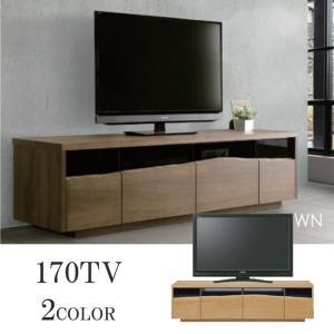 ローボード テレビ台 幅170cm 日本製 170TVボード リビングボード TVビード テレビボード  SOK 開梱設置送料無料|crescent