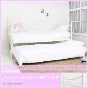 シングル ベッドフレームのみ 二段ベッド 2段ベッド アイアン親子ベッド ツインベッド プリンセスベッド 姫系ベッド ホワイト 女の子 かわいい ラグジュアリー|crescent
