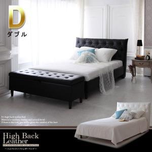 ダブル ベッドフレームのみ ハイバックソフトレザーベッド 革 モダンベッド すのこベッド 背もたれベッド スタイリッシュ ラグジュアリー 高級感|crescent