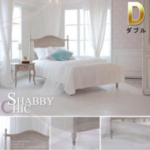 ダブル ベッドフレームのみ 木製アンティークシャビーシックベッド すのこベッド 姫ベッド プリンセスベッド カントリー かわいい おしゃれ|crescent