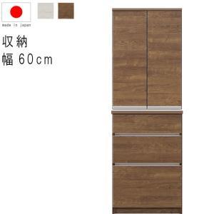 食器棚 幅60cm 17.8才 上下台セット 板扉 引出し WH木目 BR木目 日本製 サイドボード キャビネット キッチンカウンター カウンターテーブル GMK|crescent