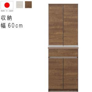 食器棚 幅60cm 17.8才 上下台セット 板扉 引出し 引出し WH木目 BR木目 日本製 サイドボード キャビネット キッチンカウンター GMK|crescent