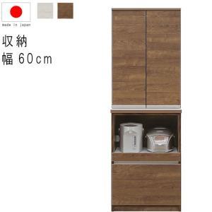 食器棚 幅60cm 17.8才 上下台セット 板扉 オープンレール 引出し WH木目 BR木目 日本製 サイドボード キャビネット キッチンカウンター GMK|crescent