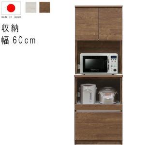 食器棚 幅60cm 17.8才 上下台セット オープンレール 引出し WH木目 BR木目 日本製 サイドボード キャビネット キッチンカウンター GMK|crescent