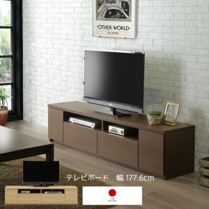 テレビ台 幅180cm フルオープンレール引出 日本製 国産 ブラウン木目 ナチュラル木目 ローボード GOK|crescent