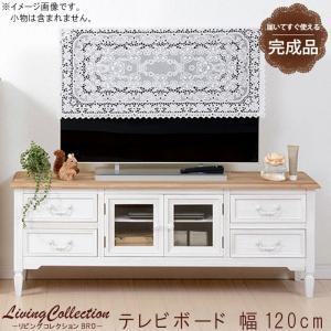 TVボード 幅120cm 高さ45cm ホワイト 白 シャビーテイスト 木目調 テレビボード リビングボード テレビ台 TV台|crescent