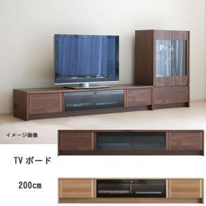 テレビボード 幅200 ウォールナット材 TVボード TV台 テレビ台 テレビボード モリタインテリア m082- etCOEUR エクールシリーズ SOK|crescent