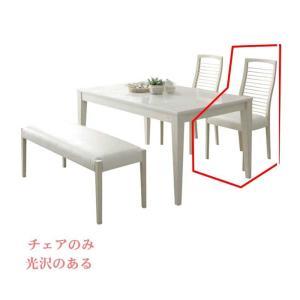 ダイニングチェアのみ PVC 合皮 ホワイト 白い家具 白家具 椅子 ダイニングチェア チェア チェアー いす イス 椅子|crescent