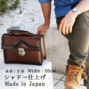 ミニダレスバッグ 鍵付き 被せ 豊岡製 日本製 本革 シャドー仕上げ 革 牛革 本皮 集金 営業 ハンドバッグ セカンドバッグ  あすつく|crescent