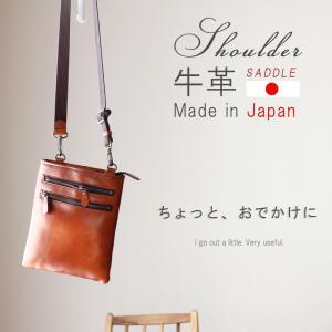 ミニショルダーバッグ 豊岡製 日本製 本革 シャドー仕上げ 革 牛革 本皮 小さい コンパクト スモール|crescent
