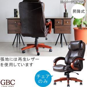 オフィスチェアのみ ブラウン 再生レザー キャスター付 昇降式 パソコンチェア PCチェア オフィスチェア デザイナーズ モダン GMK|crescent