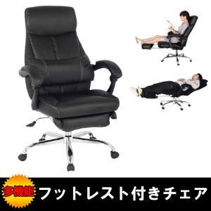 オフィスチェアー レザー リクライニング フットレスト内臓 ハイバック 多機能パソコンチェアー 椅子 GMK-dc|crescent