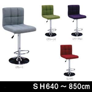 カウンターチェア 座高64-85cm 無段階で高さ調整可 イス いす 椅子 チェアー カウンターチェアー GMK-dc|crescent
