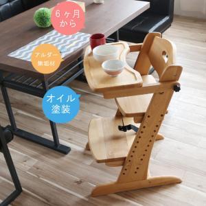 ベビーチェア 天然無垢材 オイル塗装  健康家具 ダイニングチェアー 子供椅子 GMK-dc|crescent
