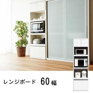 【安全対策】レンジボード レンジ台 食器棚 幅60cm 高さ210cm キッチンボード SOK OK 開梱設置送料無料|crescent