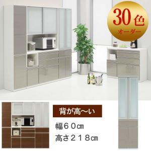 背の高い 食器棚 完成品 レンジボード 30色カラーオーダー オープン 60幅 高さ2180mm ダイニングボード 日本製 SOK 開梱設置送料無料|crescent