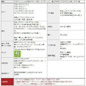 ランドセル 人気 アークネオ 2018年 フィットちゃん 男の子用 mura-arc52 ランドセル 日本製 ARCNEO ARC52  送料無料|crescent|02