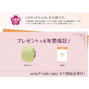 ランドセル 人気 アークネオ 2018年 フィットちゃん 男の子用 mura-arc52 ランドセル 日本製 ARCNEO ARC52  送料無料|crescent|05