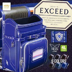 ランドセル 人気 2018年 エクシード  天使のはね 男の子用 日本製  EXCEED EX60B...