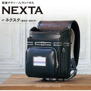 ランドセル 人気 2018年 ネクスタ nx55b  男の子用 天使のはね NAXTA NX55B ランドセル 日本製|crescent