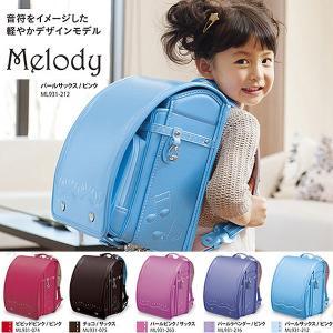 ランドセル 女の子用 最新モデル 2018年モデル メロディ Melody ML931 日本製 6年保証 クラリーノ |crescent