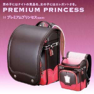 ランドセル 人気 プレミアムプリンセス pp925 2018年  女の子用 日本製|crescent