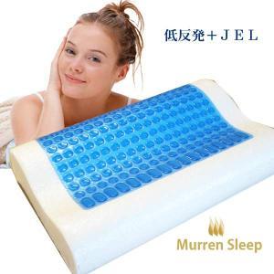 ひんやり 枕 ピロー ジェル+低反発枕 マッサージ効果 murren SLEEP ピロー カバー付き あすつく YSS|crescent