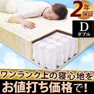 ポケットコイル スプリング マットレス ダブル マットレスのみ ベッドマット マットレス|crescent