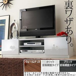 テレビ台 ローボード 背面収納 TVボード 〔ロビン〕 幅120cm テレビ台 ローボード|crescent