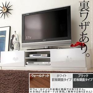 テレビ台 ローボード 背面収納 TVボード 〔ロビン〕 幅150cm テレビボード crescent